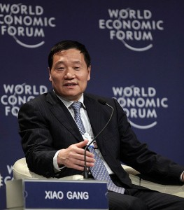 Xiao Gang, Chairman, Bank of China, People's Republic of China at the Annual Meeting of the New Champions in Tianjin, China 2012. Photo courtesy of World Economic Forum